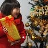 物じゃなくて○○を贈ろう!子どもに贈りたいプレゼント4選のタイトル画像