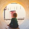 子どもは可愛いけれど、子育ては楽しくなかったのタイトル画像