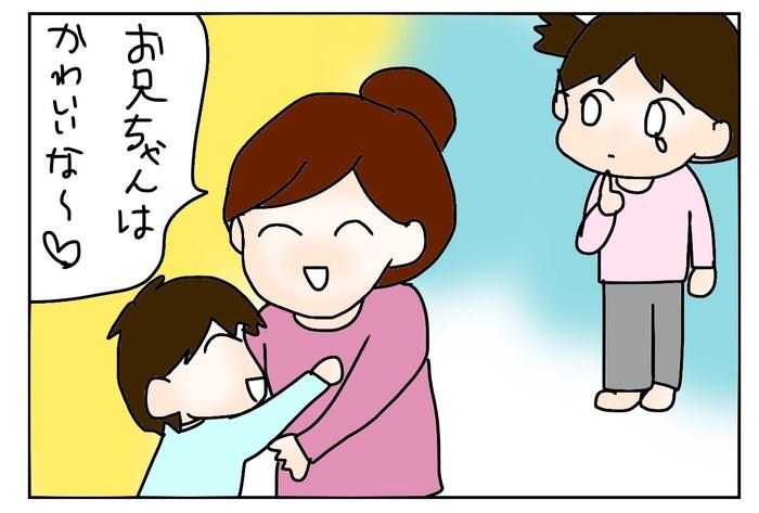 虐待されていても…やっぱり母が好きでした。当事者の私がママたちに伝えたいことの画像1