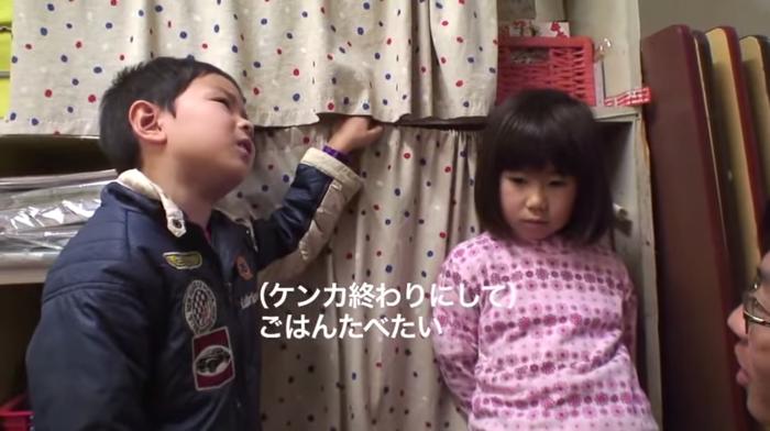 永遠に終われない「5歳児の喧嘩」がキュート♡の画像7