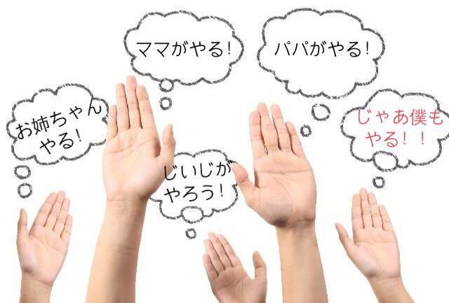 ダチョウ倶楽部流「上島システム」で子育てが楽になる!?の画像2