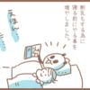 寝かしつけに効果!?ちょっと長い「おやすみ」の挨拶のタイトル画像