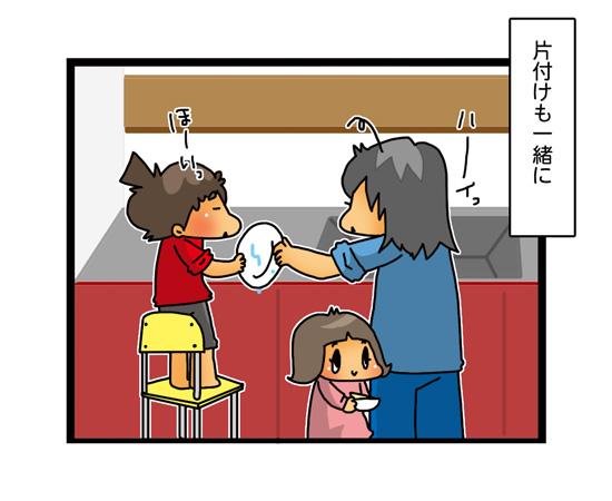 子どもと盛り上がる♡「お絵かきホットケーキ」をクリスマスにおすすめする理由の画像9