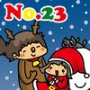 子どもと盛り上がる♡「お絵かきホットケーキ」をクリスマスにおすすめする理由のタイトル画像
