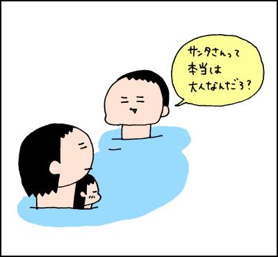"""「サンタさんって本当は…」小1男子の早すぎる""""悟り""""の瞬間の画像7"""