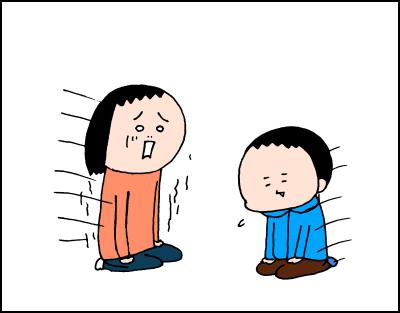 """「サンタさんって本当は…」小1男子の早すぎる""""悟り""""の瞬間の画像6"""