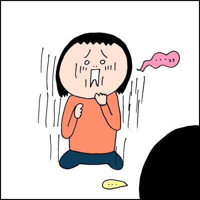 """「サンタさんって本当は…」小1男子の早すぎる""""悟り""""の瞬間の画像4"""