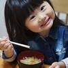 子どもに教えられる?「お箸のマナー違反18選」のタイトル画像