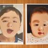 家族で笑える!子どもの顔で手作り「福笑い」のタイトル画像