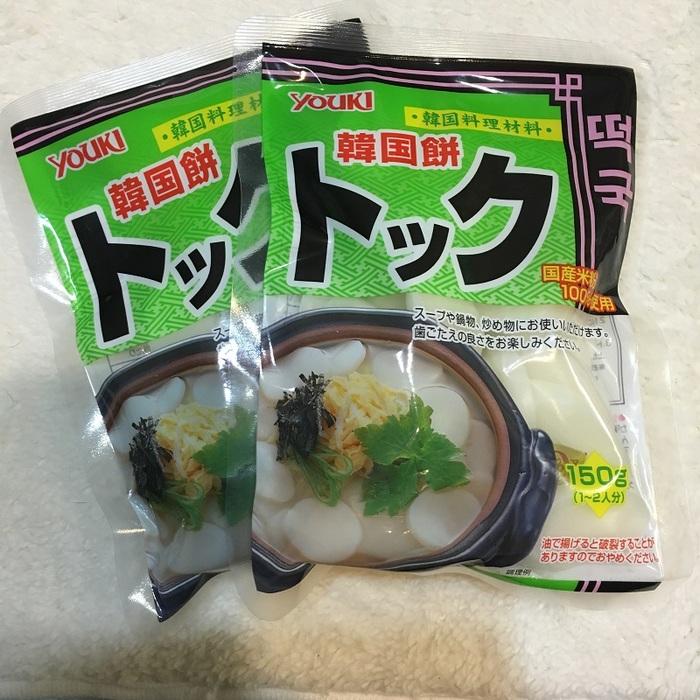 子どもやお年寄りも安心!?韓国の餅「トック」が使える!の画像1