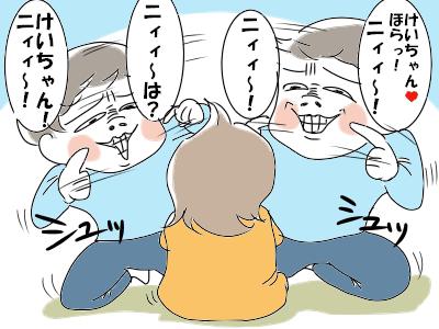 「子は親を見て育つ」という言葉を痛感した出来事の画像2