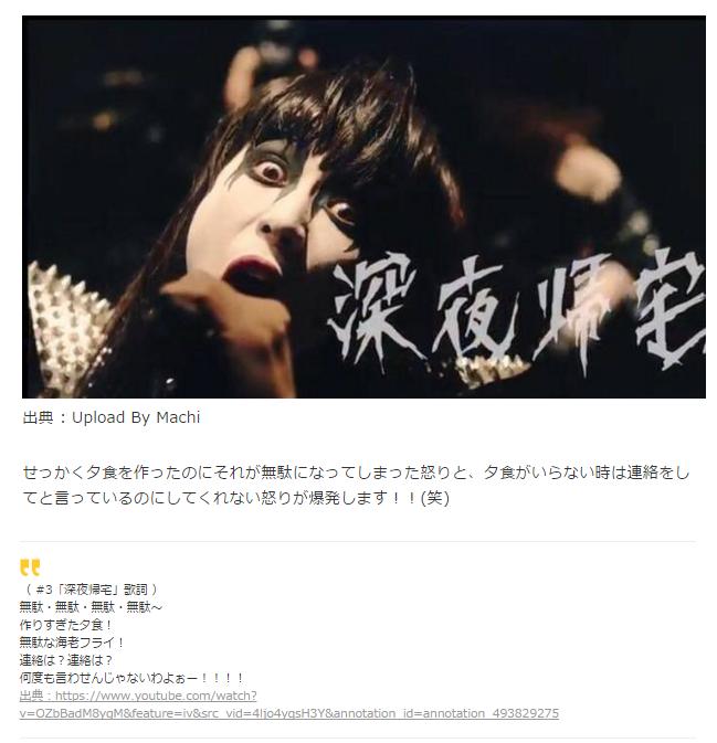 【謹賀新年】2016年の「初笑い」はConobieで!思わずほっこり笑える記事8選!!の画像2