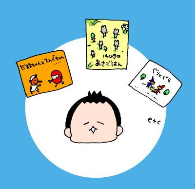 """""""お金以外""""のお年玉はいかが?我が家のお正月 ハナペコ絵日記<38>の画像4"""