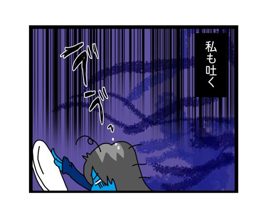 甘く見てました…。「アノ病気」の恐ろしさ! ~親BAKA日記 第26回~の画像6