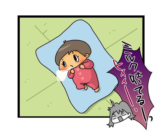 甘く見てました…。「アノ病気」の恐ろしさ! ~親BAKA日記 第26回~の画像2