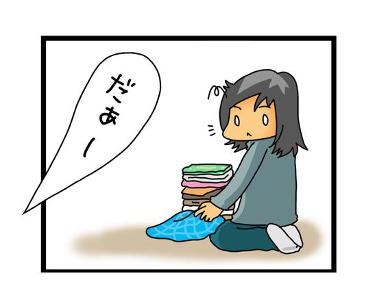 甘く見てました…。「アノ病気」の恐ろしさ! ~親BAKA日記 第26回~の画像1