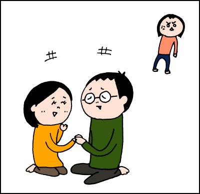 「夫が愛人を家につれて来た事件」と似た心境なんだそうです。の画像4