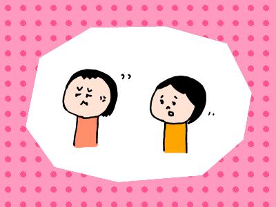 「夫が愛人を家につれて来た事件」と似た心境なんだそうです。の画像5