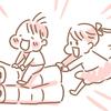 【育児あるある】家のおもちゃでは遊ばない子どもたち。本当に興味があるモノは・・・?のタイトル画像