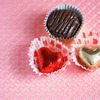 忙しいママは手間なし&時短がマスト!簡単バレンタインレシピ5選のタイトル画像