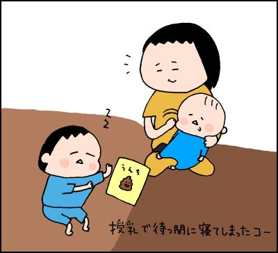 二人目育児で心がけるべきは?上の子に毎日欠かさずしていたことの画像2