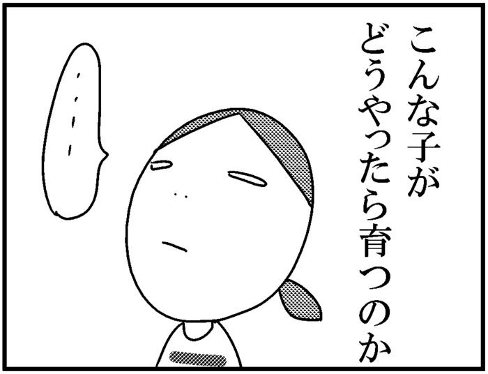 江戸時代風「叱らない子育て」に勝手に学んで、実践してみた。 ★このばし日記★第11話の画像5