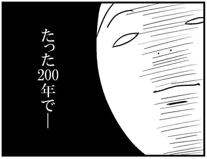 江戸時代風「叱らない子育て」に勝手に学んで、実践してみた。 ★このばし日記★第11話の画像7