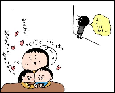 めんどくささが増してる!嫉妬深い小2長男のヤキモチ事情の画像3