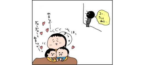 めんどくささが増してる!嫉妬深い小2長男のヤキモチ事情のタイトル画像