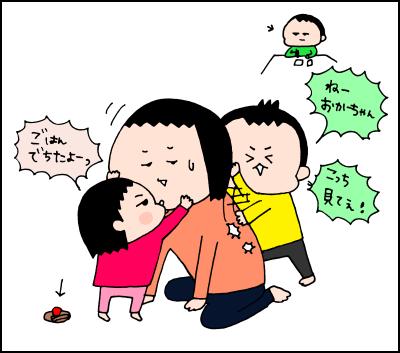 めんどくささが増してる!嫉妬深い小2長男のヤキモチ事情の画像5
