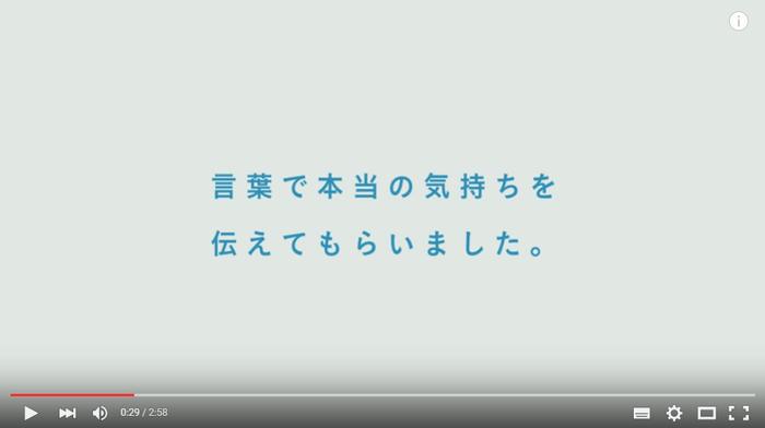 """【実験映像】「愛してる」その言葉がもたらす変化は、こんな""""数値""""にも表れるの画像1"""