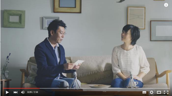 """【実験映像】「愛してる」その言葉がもたらす変化は、こんな""""数値""""にも表れるの画像2"""