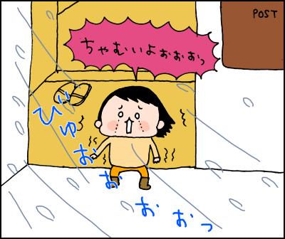 「上着は着ない派」な娘。寒さを感じないのかと思いきや…の画像8
