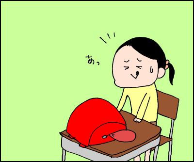 我が家の小2男子による「遊び」と「宿題」のバランスのとり方!? ハナペコ絵日記<49>の画像7
