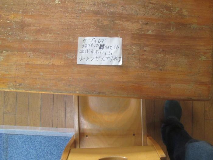関西では「ままごと遊び」と言えども、「笑い」にはすごく厳しかった話の画像2
