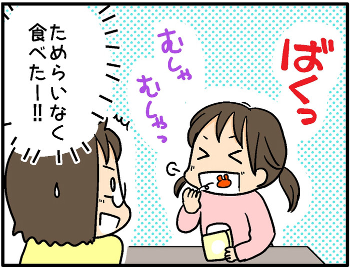 「かわいそうで食べられない」動物の形をしたお菓子を嫌がる子どもたちだけど…? ~おやこぐらし43~の画像3
