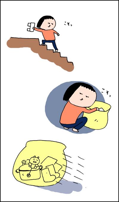 細心の注意が必要?!子どもにおもちゃとお別れしてもらうには…の画像3