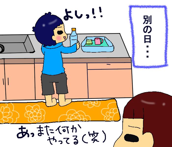 「捨てたらアカーン!」飲み終わったヤクルト容器を捨てようとしたら息子が大慌てした理由の画像4