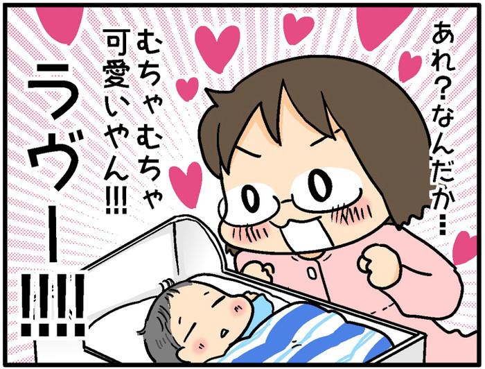 「ちゃんと、子どもを可愛がれるのかな?」出産前に感じた不安のゆくえ…の画像5