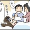 「ちゃんと、子どもを可愛がれるのかな?」出産前に感じた不安のゆくえ…のタイトル画像