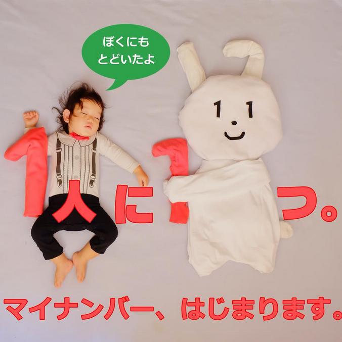 すやすや寝てる我が子をアートで飾ろう!人気の「寝相アート」が可愛い♡の画像12