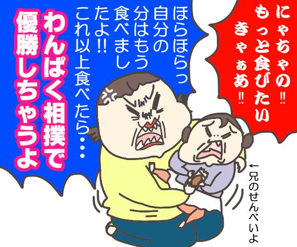 イヤイヤ期は「妄想」で乗り切れる!?の画像3