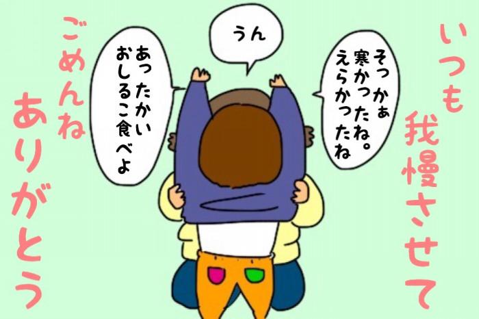 子どもに添い寝してたら、背中が冷たい…!?その理由に涙が止まらないの画像21