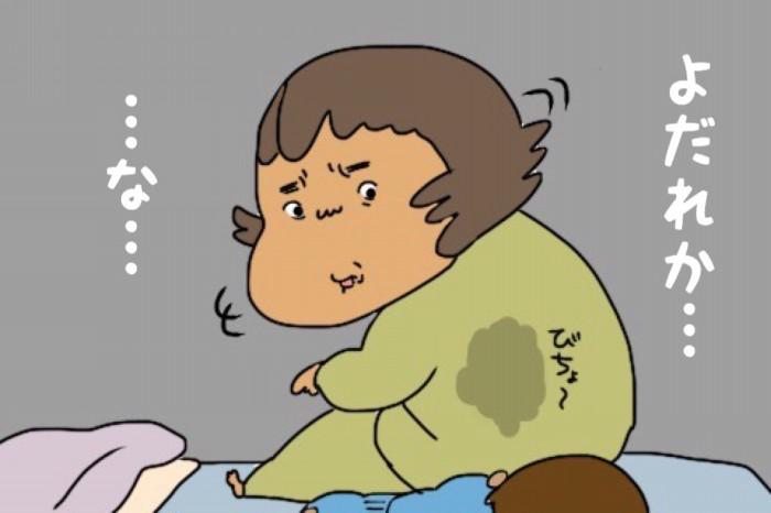 子どもに添い寝してたら、背中が冷たい…!?その理由に涙が止まらないの画像12