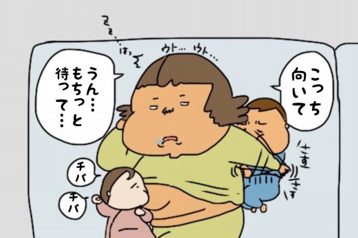 子どもに添い寝してたら、背中が冷たい…!?その理由に涙が止まらないの画像9