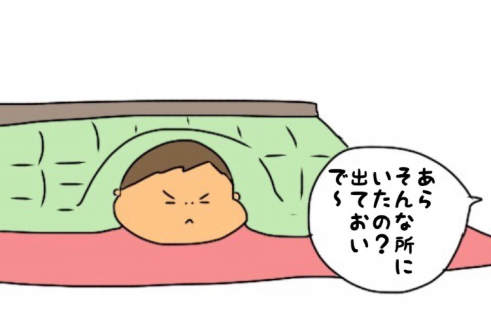 子どもに添い寝してたら、背中が冷たい…!?その理由に涙が止まらないの画像19