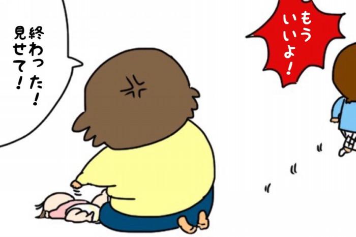 子どもに添い寝してたら、背中が冷たい…!?その理由に涙が止まらないの画像4