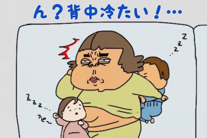 子どもに添い寝してたら、背中が冷たい…!?その理由に涙が止まらないの画像11