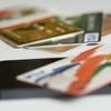 大量のポイントカードはアプリで管理!おすすめアプリと使い方まとめのタイトル画像