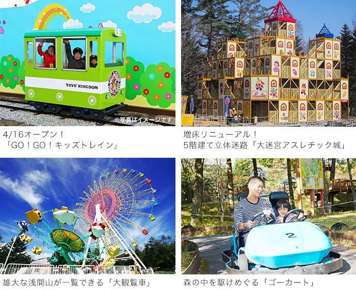「遊びながら学ぶ」テーマパークが楽しすぎる!子連れに優しい宿泊プランでオトクな旅をの画像3